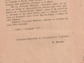 dokumenti_020