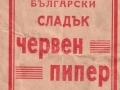 dokumenti_022