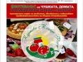 plakat-2012-copy