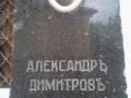 mesta_na_pametta_016